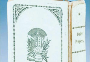 A Jewish prayer book bearing a 1922 copyright that belonged to Marilyn Monroe is being auctioned nex