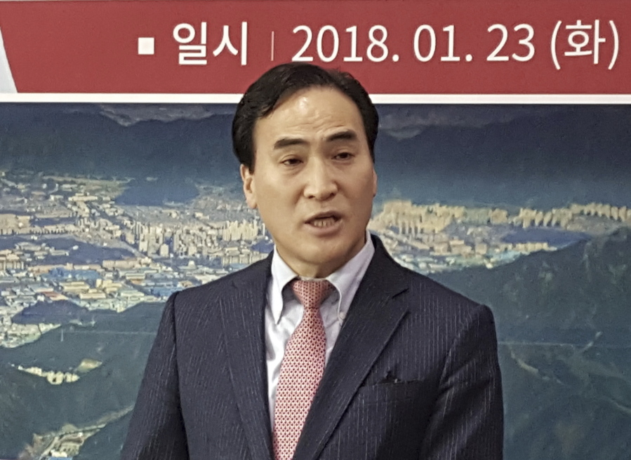 South Korean named Interpol president in blow to Russian Federation